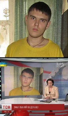 19 year old Ukrainian student Yury Popravko. Tortured and drowned by Russians.