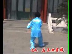 Yang Style Tai Chi 108式 part 2... back view