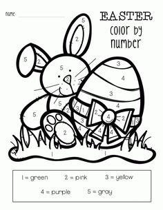 Printable Easter Color By Numbers - Printable Coloring Pages Easter Coloring Pages Printable, Easter Coloring Sheets, Preschool Coloring Pages, Easter Colouring, Easter Printables, Coloring Pages For Kids, Easter Activities, Easter Crafts For Kids, Preschool Crafts