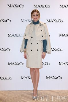 [Map] Olivia Palermo to help • MAX & Co._ brand news _ Fashion Channel _VOGUE Fashion Network