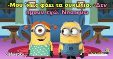Minions, Jokes, Family Guy, Greek, Fictional Characters, The Minions, Husky Jokes, Memes, Fantasy Characters