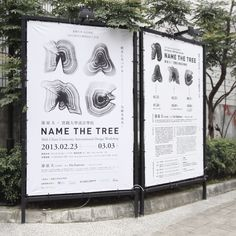 Name the Tree on Behance