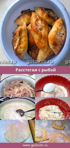 Расстегаи с рыбой. Рецепт с фото #пирожки #расстегаи