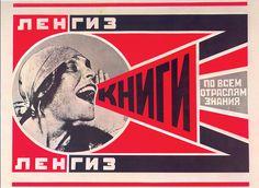 Aleksandr Rodcenko - 1924