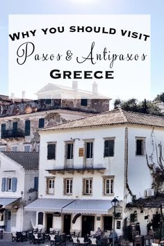 Why You Should Visit the Greek Islands of Paxos and Antipaxos | Sapphire & Elm Travel Co.