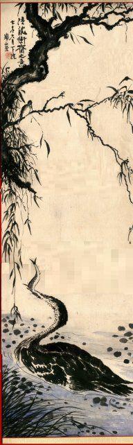 By Watanabe Kazan (1793-1841). Japan