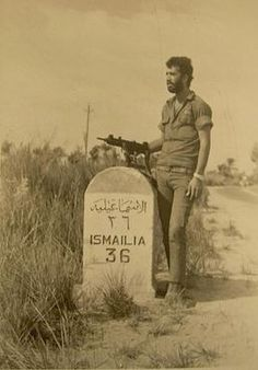 Egypt Yom Kippur War   Yom Kippur War – 1973. Israel vs. Egypt and Syria. Jews vs. Muslims