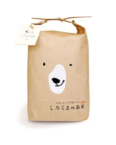 Shirokuma's Rice Packaging Features Cheery Polar Bears #paper #packaging trendhunter.com