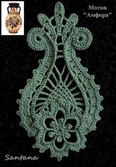 Crochet ideas that you'll love Irish Crochet Patterns, Crochet Motifs, Freeform Crochet, Crochet Designs, Crochet Ideas, Lace Doilies, Crochet Doilies, Crochet Flowers, Crochet Flower Tutorial