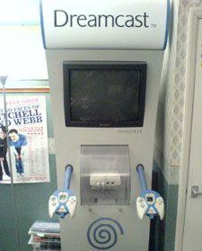 Dreamcast Demo Stands