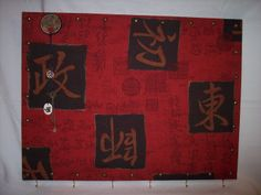 "23""X17"" Cork Memo Board & Keyholder w/Oriental Accents by Marlo Custom Creations on ETSY"