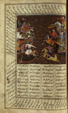 An example of an illustration being placed over existing text, from theShahnameh.