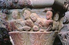 Relief of the Last Supper (cloister of San Juan de la Peña, Huesca, Spain Pre Romanesque, Garden Sculpture, Lion Sculpture, Last Supper, Architecture, Statue, Outdoor Decor, Islam, Google
