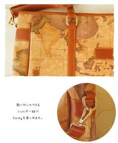 Rakuten: I looked for this. It is easy to use it in simple form. A feeling of antique of adult with an old world map as a motif is 2way with the shoulder string that wonderful bag disassembly has it. (impossibility) a forest girl- Shopping Japanese products from Japan