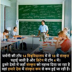 Image may contain: 1 person, text Gernal Knowledge, General Knowledge Facts, Knowledge Quotes, Wow Facts, Real Facts, Amazing Science Facts, Amazing Facts, Interesting Facts About World, India Facts