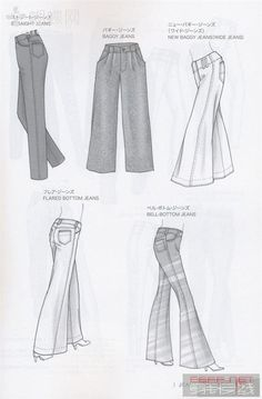 Japanese book and handicrafts - Guid to Fashion Design by bunka fashion coollege Fashion Details, Look Fashion, Trendy Fashion, Fashion Design Drawings, Fashion Sketches, Fashion Pants, Fashion Outfits, Woman Outfits, Fashion Design Template
