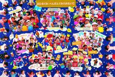 受賞アルバムデザインの画像 Nursery School, Photo Book, Scrapbook, Album, Jacket, Crafts, Manualidades, Scrapbooking, Jackets
