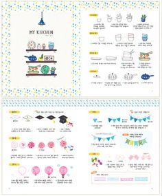 Illustrazioni di aprile con la sfera penne libro di PinkNelie