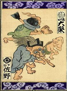 yokai cards Chinese Prints, Japanese Prints, Japanese Yokai, Japanese Art, Mythological Creatures, Mythical Creatures, Japanese Monster, Japanese Folklore, Art Asiatique