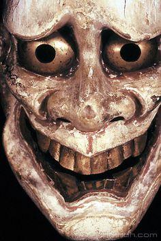 Japan : Noh Masks Database : Onryo : Hiragata-hannya