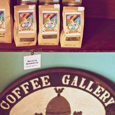 Coffee from the Waialua Estate on Oahu - 100% Waialua Estate Natural   Coffee Gallery