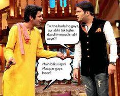 muma's boy,Fun with Kapil Sharma India #funny #lol #fun #gags #jokes #kapil #comedynightswithkapil #kapilsharma #comedian #humour