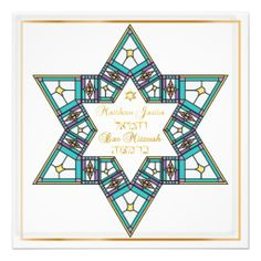 >>>Cheap Price Guarantee          PixDezines Stainedglass star/ Bar Mitzvah Announcement           PixDezines Stainedglass star/ Bar Mitzvah Announcement lowest price for you. In addition you can compare price with another store and read helpful reviews. BuyHow to          PixDezines Staine...Cleck Hot Deals >>> http://www.zazzle.com/pixdezines_stainedglass_star_bar_mitzvah_invitation-161389396136028003?rf=238627982471231924&zbar=1&tc=terrest