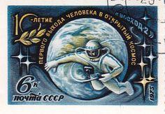 URSS 1975