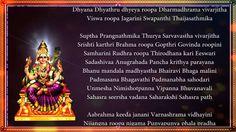 Lalitha Sahasranamam Full With English Lyrics