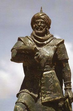 Uqba ibn Nafi was an Arab general who was serving the Umayyad dynasty, in Muawiyah and Yazid periods, who began the Islamic conquest of the Maghreb, including present-day Algeria, Tunisia, Libya and Morocco in North Africa. He was the nephew of 'Amr ibn al-'As. Uqba is often surnamed al-Fihri in reference to the Banu Fihri, a clan connected to the Quraysh. His descendants would be known as the 'Oqbids' or 'Fihrids'. Uqba is the founder of the cultural city of Kairouan in Tunisia.