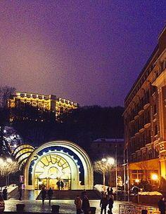Funicular - Kyiv - Ukraine
