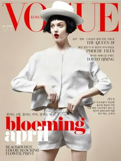 Vogue Korea, April 2013.