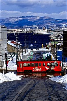 Here is the Hakodate city, Hokkaido.In Hakodate city tram is running still.From this location the port of Hakodate and can be seen further up the mountains.