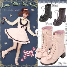 Kawaii Online Store Martin Boots on The Demon's Chest.Lolita Retro Bow Leather Martin Boots Japan Lace Princess Shoes Dc574 is a must to make an amazing outfit. You can wear it in any occasion - school, office, dates, and parties.