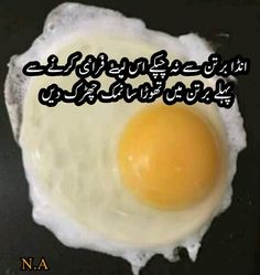 Trendy kitchen hacks in urdu 63 Ideas Easy Cooking, Healthy Cooking, Cooking Tips, Cooking Recipes, Home Health Remedies, Natural Health Remedies, Kitchen Recipes, Kitchen Hacks, Health And Beauty Tips