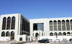 Is UAE's Real Estate Market Overheating?   #merinews #property