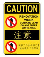 Worksite > Construction > Sign