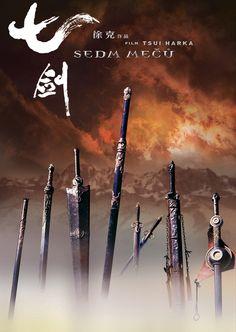 Seven Swords 【 FuII • Movie • Streaming