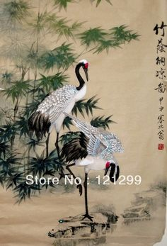 Find the desired and make your own gallery using pin. Japanese Crane clipart chinese brush painting - pin to your gallery. Explore what was found for the japanese crane clipart chinese brush painting Japanese Painting, Chinese Painting, Chinese Art, Chinese Brush, Japanese Drawings, Japanese Prints, Crane Drawing, Tatoo Bird, Asian Artwork