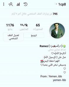 #lyricsquote #lyrics #quoteoftheday #twelveskip #inspire #music #lyrics #songoftheday #lifequotes #typography #instaquote #statigram #photooftheday #words #igers    _ @1cp8 #اليمن_إب  رآمــز  #اليمن    via Instagram http://bit.ly/2EyffJg  smart web yemen