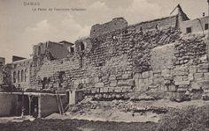 سور دمشق