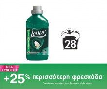 Μαλακτικό Lenor  Emerald & Ivory Flower 28 μεζούρες Fiji Water Bottle, Coconut Water, Drinks, Lotus, Drinking, Beverages, Lotus Flower, Drink, Beverage
