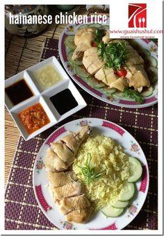 I Love Hainanese Chicken Rice–Hainanese Chicken Rice (海南鸡饭)