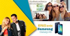 The Social Media Show - Samsung Galaxy Competition, Places To Visit, Samsung Galaxy, Polaroid Film, Social Media, Selfie, Social Networks, Social Media Tips, Selfies