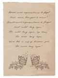Vector Set Of Hand-written Spring Brush Lettering On Old Vintage Paper. - Download From Over 57 Million High Quality Stock Photos, Images, Vectors. Sign up for FREE today. Image: 66723130