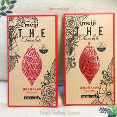 Flower drawing on my favorite chocolate. 私の大好きな Meiji The Chocolate❤ . 味だけでなく、このパッケージも可愛くてお気に入りです✨ 年末に娘の保育園の冬休みに入る前に、いつもお世話になっている担任の先生2人に手描きフラワーアートとメッセージを添えてプレゼントしました 少しでも感謝の気持ちが伝わるといいなぁと願い . このチョコレート、数種類ありますが、ビターチョコよりスイートチョコ派の私はこの赤いパッケージのVelvet Milkがダントツ優勝です(全種類食べたわけではありませんが) . . #naildesign #nailtrend #nailart #nailstagram #art #fashion #trend #instagood  #winternails #fashionable #floraldesign #handpainted #handdrawing #doodle #セルフネイル #美甲 #ネイルデザイン #おしゃれネイル #おしゃれ #ファッション #手描き #アート #絵画…