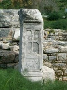 What some believe is the tomb of the Apostle Luke near Ephesus, Turkey.