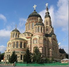 Annunciation Cathedral, Kharkiv, Ukraine - one of the tallest Orthodox churches in the world