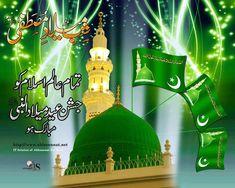 Eid E Milad, Eid Milad Un Nabi, Jumma Mubarak, Islamic New Year, Islamic World, Go Wallpaper, Heart Wallpaper, Islamic Images