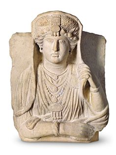 Portraiture of Ancient Palmyra Ancient Persia, Ancient Art, Early Middle Ages, Ancient Architecture, Museum Collection, National Museum, Lion Sculpture, Statue, Antiques